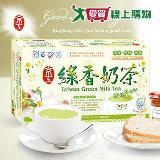 京工 綠香奶茶 22g*30包