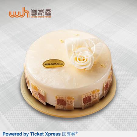 白木屋金玫瑰六吋蛋糕兌換券(電子禮券)