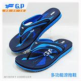 【G.P 男款時尚休閒夾腳拖鞋】G7565M-22 淺藍色 (SIZE:40-44 共三色)