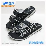 【G.P 男款時尚休閒舒適拖鞋】G7559M-10 黑色 (SIZE:40-44 共三色)