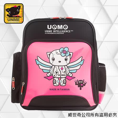 【UNME】台灣製專櫃書包/減壓書包/中高年級適用(飛天粉3077B)