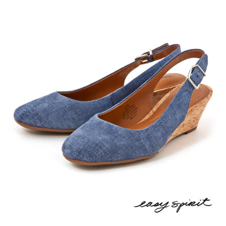 Easy Spirit--簡約時尚後拉帶式尖頭楔型鞋--夏日藍