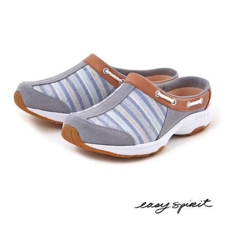 Easy Spirit 海軍風異材質拼接後空式走路鞋 -- 海洋藍