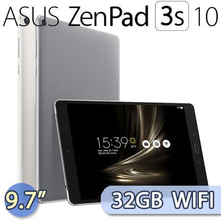 (特賣) ASUS ZenPad 3S 10 4G/32GB WIFI版 Z500M 9.7吋 六核心超薄平板電腦(極致灰/完美銀)