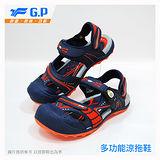 【G.P 女款時尚休閒護趾涼鞋】G7668W-42 橘色 (SIZE:35-39 共三色)