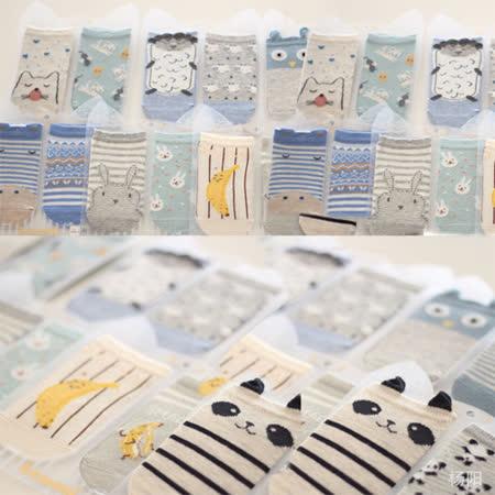 春夏兒童襪 日系左右不同款可愛卡通短版兒童男襪(3入組)(C176)