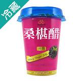 三福桑椹醋凍飲320CC / 杯