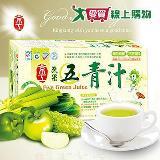 京工 蔬果五青汁 12g*30包