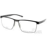 Porsche Design光學眼鏡 時尚質感大框款(黑-透灰) #PO8289 A