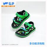 【G.P 快樂童鞋-磁扣兩用涼鞋】G7603B-60 綠色 ( SIZE:24-30 共四色)