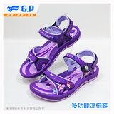 【G.P 花漾涼拖系列】G7640W-41 紫色(SIZE:36-39 共二色)