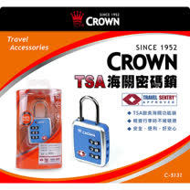《Traveler Station》CROWN C-5131 TSA海關密碼鎖 二色可選