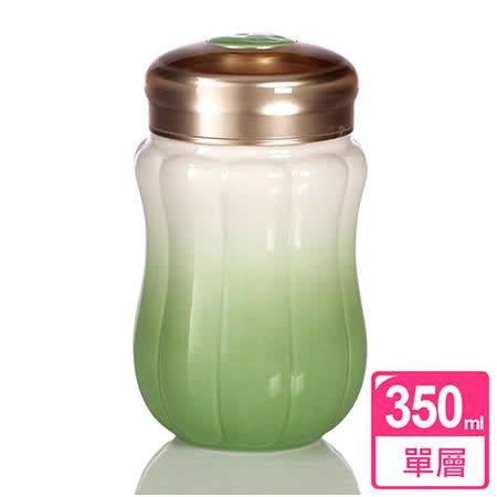 乾唐軒活瓷.南瓜仙子隨身杯 ( 小  / 單層 / 白果綠 )