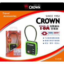 《Traveler Station》CROWN C-5132 皇冠掛鎖 四色可選