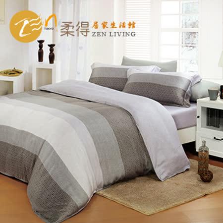 【柔得寢飾】ZEN  年華歲月 天絲雙人四件式床包組 ZLG74