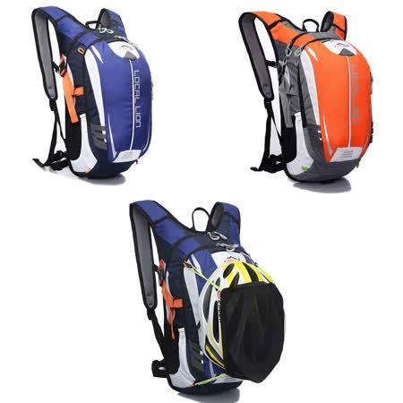 【Local Lion】464(橘色/藍色)18L 輕量戶外休閒/單車/登山背包