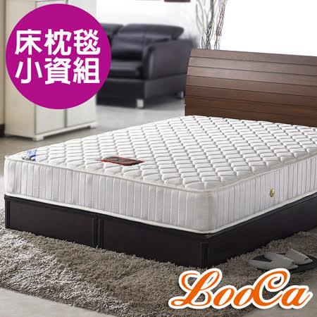 (床+枕+毯組) LooCa完美曲線獨立筒床四件組-加大