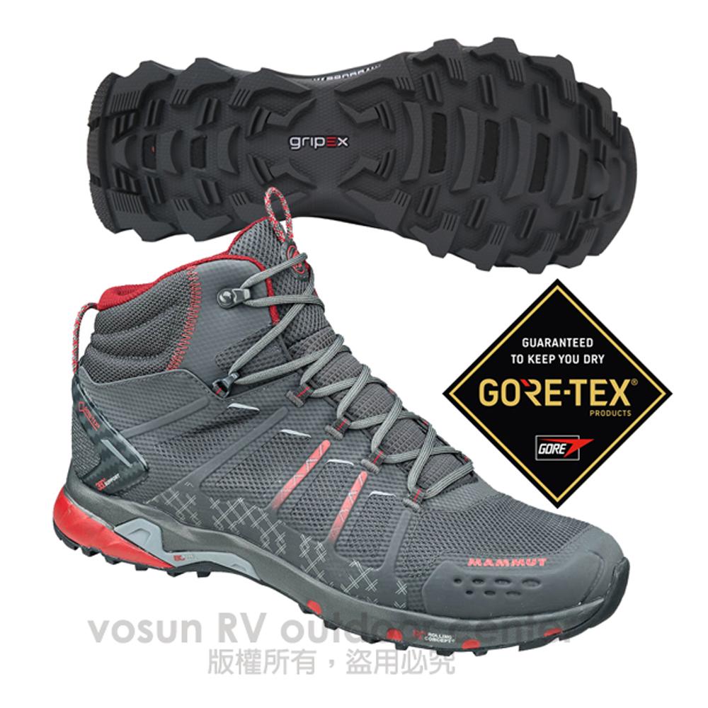 【瑞士 MAMMUT 長毛象】男T Aenergy Mid GTX 中筒 超輕量多功能鞋 登山健行/GORE-TEX / Gripex鞋底 3020-05610 灰/紅