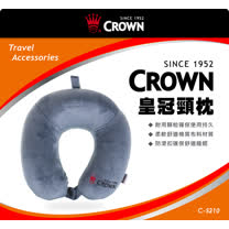 《Traveler Station》CROWN C-5210 記憶棉旅行頸枕