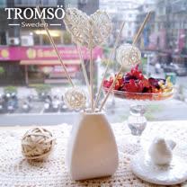 TROMSOx臻品法國<BR/>珍愛竹木香氛