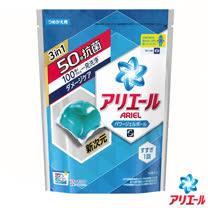 日本P&G 抗菌除垢洗衣球-補充包(柑橘綠香) 352g/18顆入