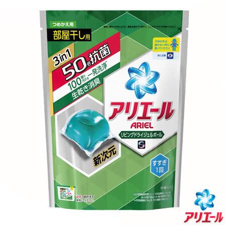 日本P&G 抗菌除垢洗衣球-補充包(潔淨清香) 352g/18顆入