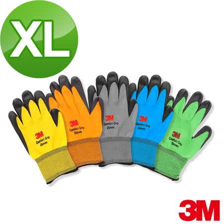 3M 亮彩舒適型止滑/耐磨手套-XL