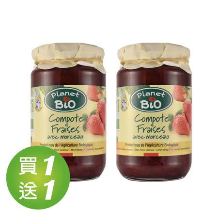買一送一【PLANETBIO】有機果泥抹醬(草莓-含果肉) 350G
