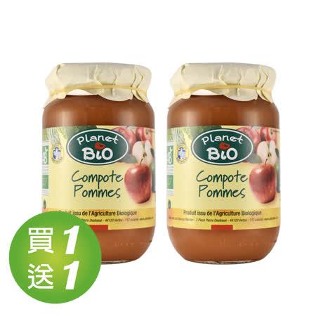 買一送一【PLANETBIO】有機果泥抹醬(蘋果-含果肉) 350G