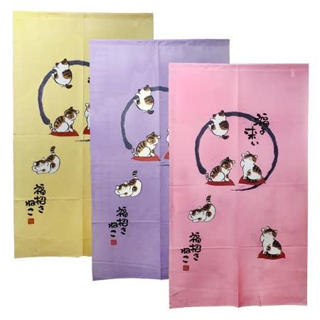 日式針織五福貓長門簾-88x150cm紅黃紫任選二入