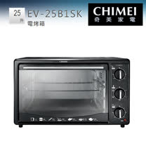 CHIMEI 奇美 EV-25B1SK 25公升旋風電烤箱