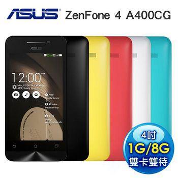 【送原廠電池座充】 ASUS ZenFone 4 A400CG 4吋雙卡雙待智慧機 (1G/8G)
