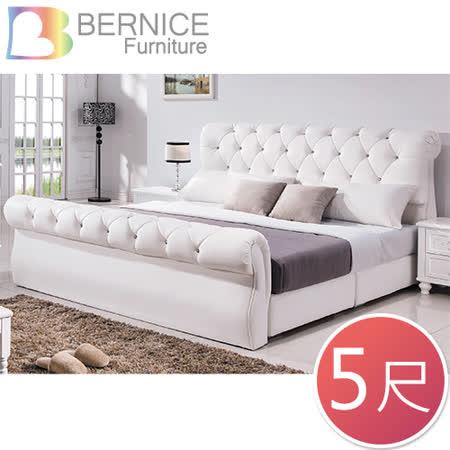 Bernice-喬依絲歐風5尺雙人床組(不含床墊)
