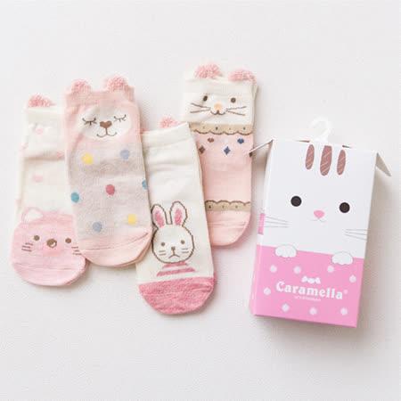 春夏兒童襪 日系可愛卡通粉色小貓短版兒童女襪Q盒裝(4入組)(C181)