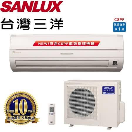 SANLUX台灣三洋 6-8坪(精品型)分離式一對一冷暖變頻冷氣 SAC/E-41VH6