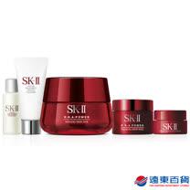 【SK-II】超肌能活膚霜優惠組