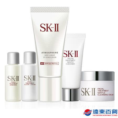 【SK-II】青春防護優惠組