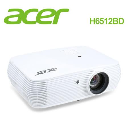 ACER  宏碁 H6512BD 家庭劇院投影機 -送原廠雷射筆