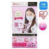 日本IRIS 美顏口罩-7枚(M)