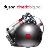 Dyson Cinetic Big Ball CY22旗艦機種圓筒式吸塵器 (銀紅色)
