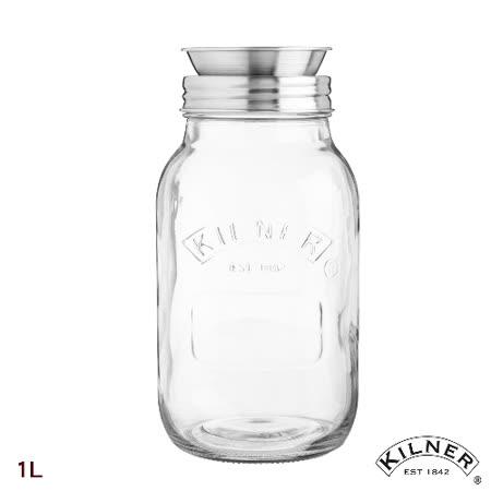 【KILNER】刨絲保鮮兩用罐 1L