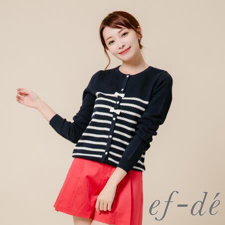 【ef-de】激安 蝴蝶結排釦縮下襬橫紋雙色針織罩衫(深藍)