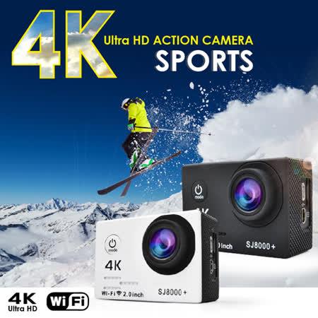 4K高清畫質 WIFI遠端汽/機車行車紀錄器