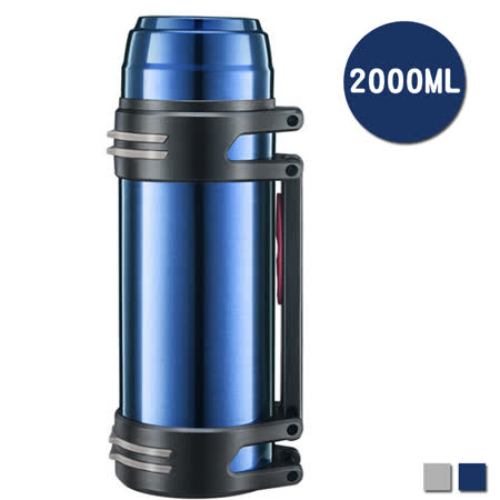 PUSH! 戶外休閒用品不銹鋼超大容量52小時真空保溫水壺保溫瓶2000ml保溫杯E81藍色