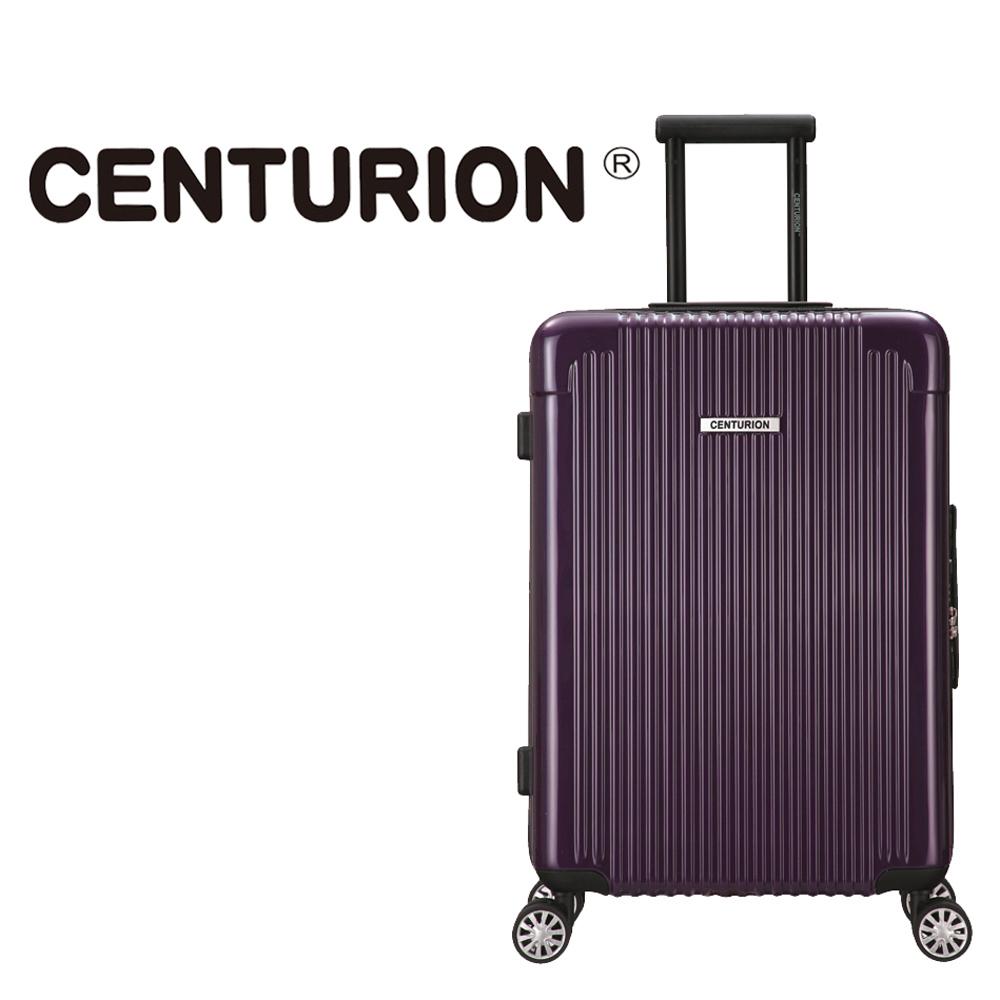 【CENTURION】美國百夫長29吋行李箱-邁阿密紫MIA(拉鍊箱/空姐箱)