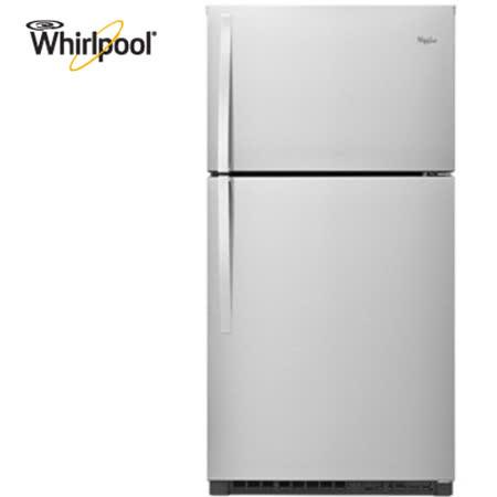Whirlpool 惠而浦 622L 雙門冰箱 WRT541SZDW 白色 送安裝