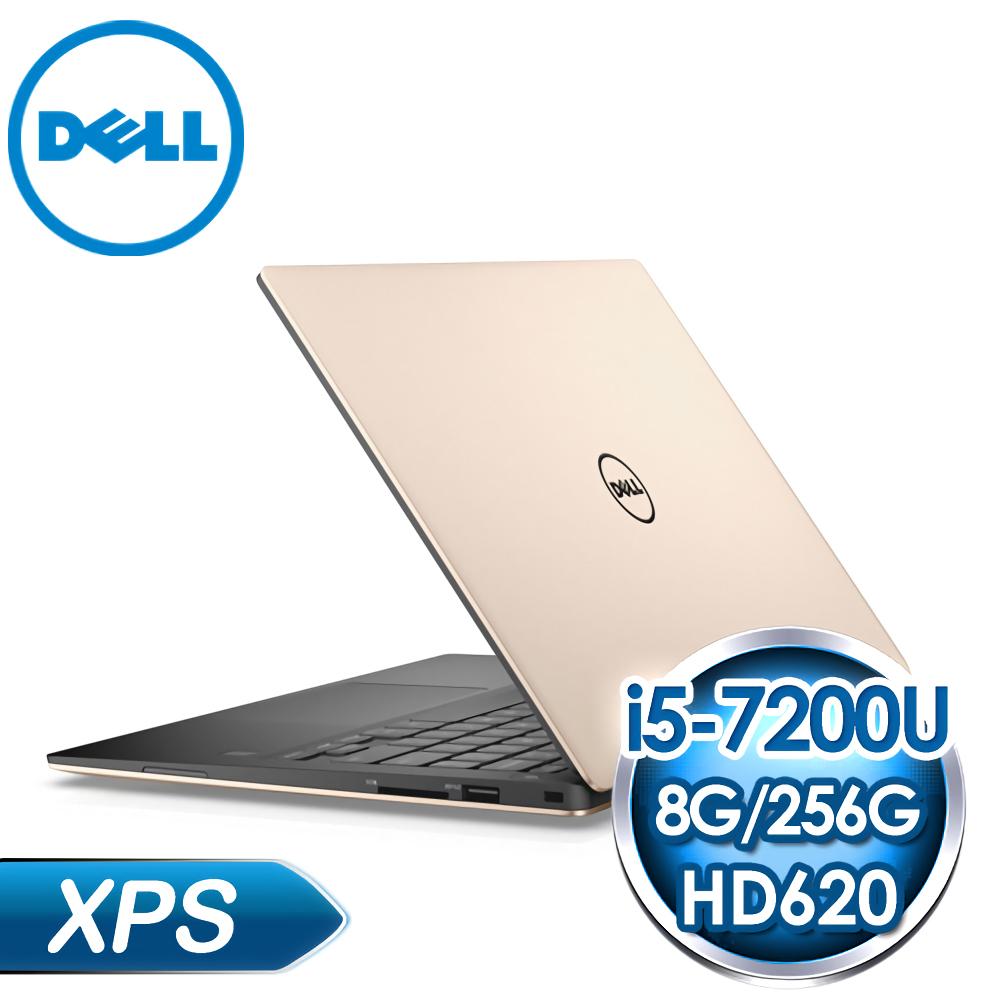 DELL 戴爾 XPS13 13吋FHD/I5-7200U/8G/256GB/Win10 筆記型電腦(金)