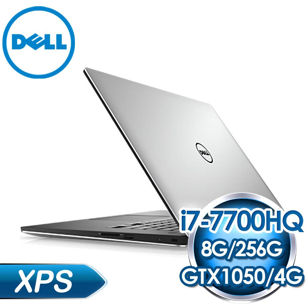 DELL 戴爾 XPS15 15吋FHD/I7-7700HQ/8G/256G/GTX1050/Win10筆記型電腦(銀)