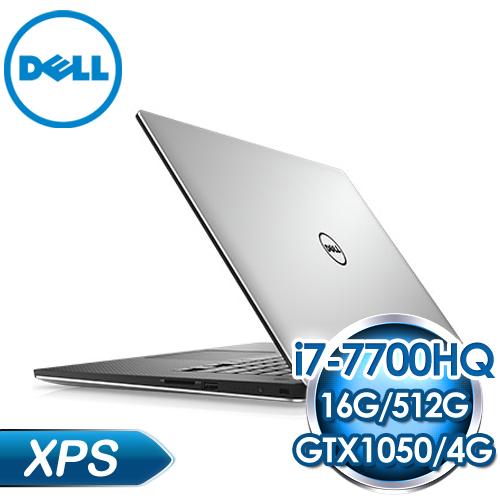 DELL 戴爾 XPS15 15吋FHD/I7-7700HQ/16G/512G/GTX1050/Win10 筆記型電腦(銀)