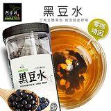 阿華師 黑豆水(茶包) 30包/罐-任選